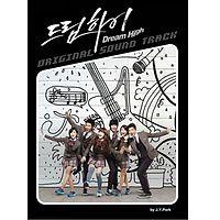 10. Dreaming - Kim Soo Hyun.mp3