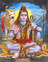 Indian Gods Shiva Hindu God Shiva Photo 0060 is
