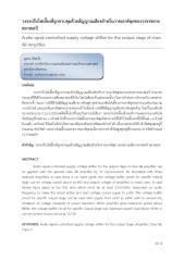 ee td.pdf