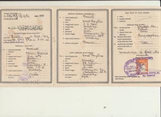 4. LAMPIRAN SURAT NIKAH BU MARIATI.pdf