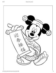 Mickey coloring picture.pdf
